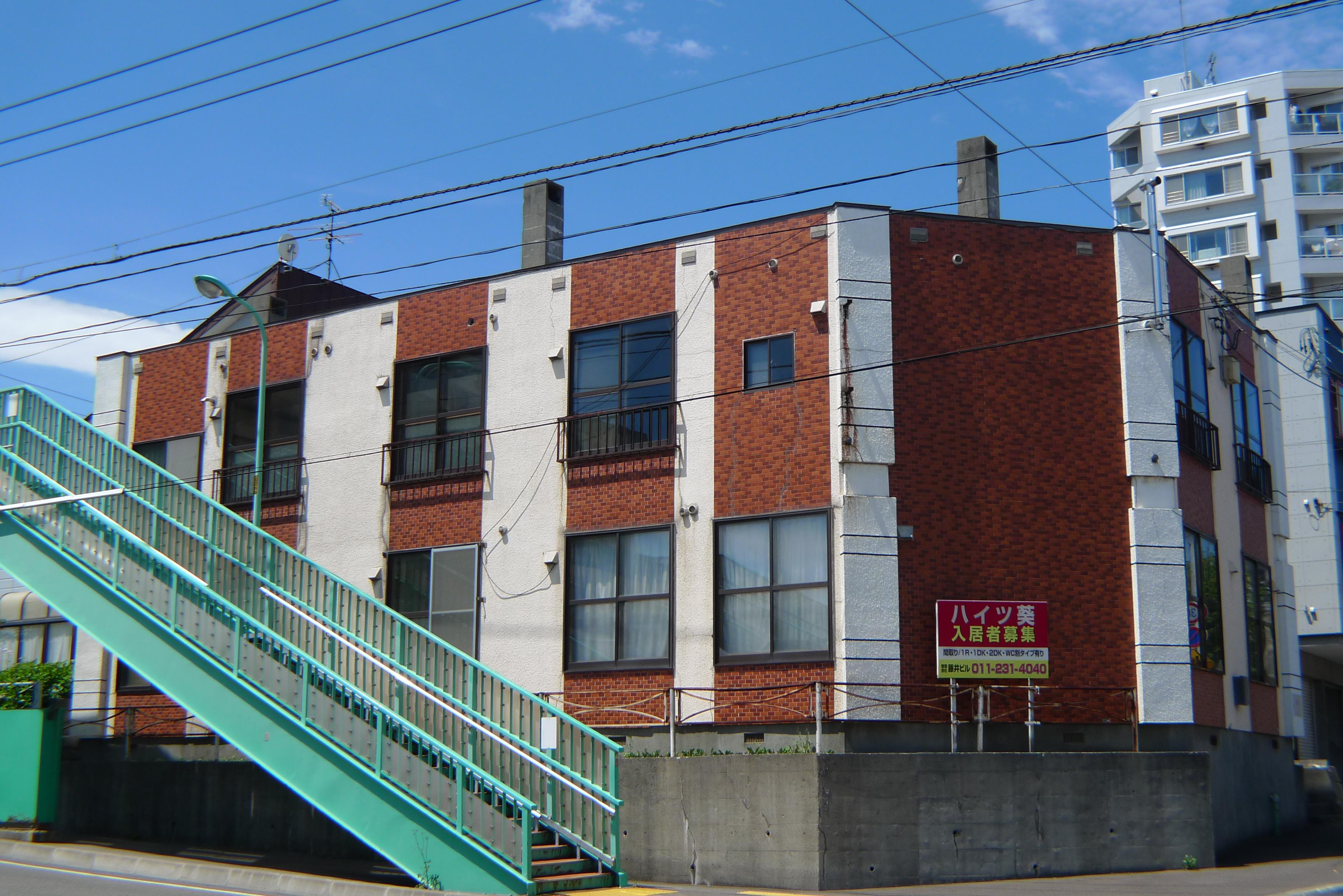 札幌市白石区:住居タイプのトランクルーム 月額15,000円
