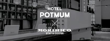HOTEL POTMUM MORIHICO. STAY&COFFEE
