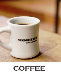 MORIHICO.のコーヒー