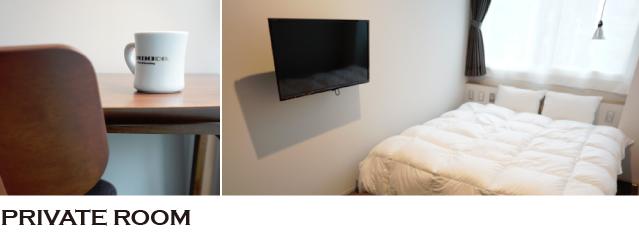 宿泊スタイル PRIVATE ROOM プライベートルーム