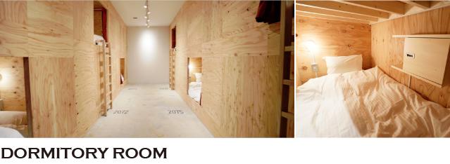 宿泊スタイル DORMITORY ROOM ドミトリールーム